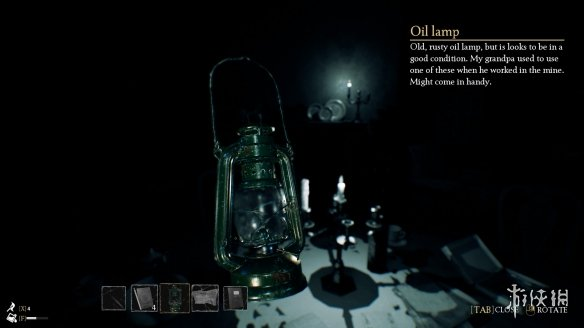 《心魔》游戏截图