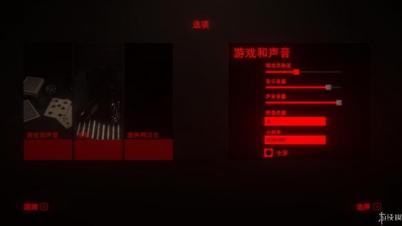 《喋血香港》游戏中文截图