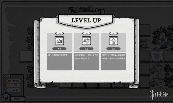 《能量冲击》游戏截图