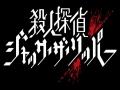 《杀人侦探:开膛手杰克》游戏截图-5