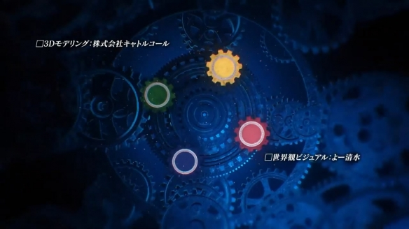 《炼金术师之弧》游戏截图