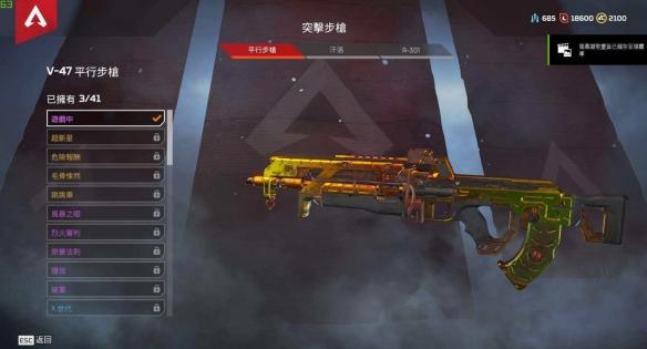 《Apex英雄》全19种武器伤害及个人评价 什么武器最好用?