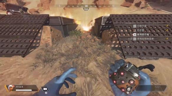 《Apex英雄》武器推荐视频合集 什么武器比较好?