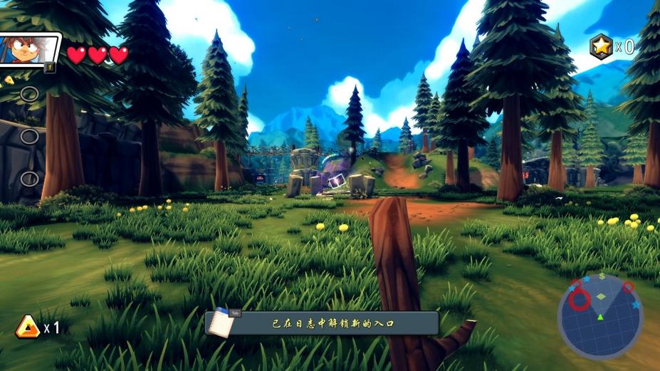 《远离:未知之旅》游戏中文截图