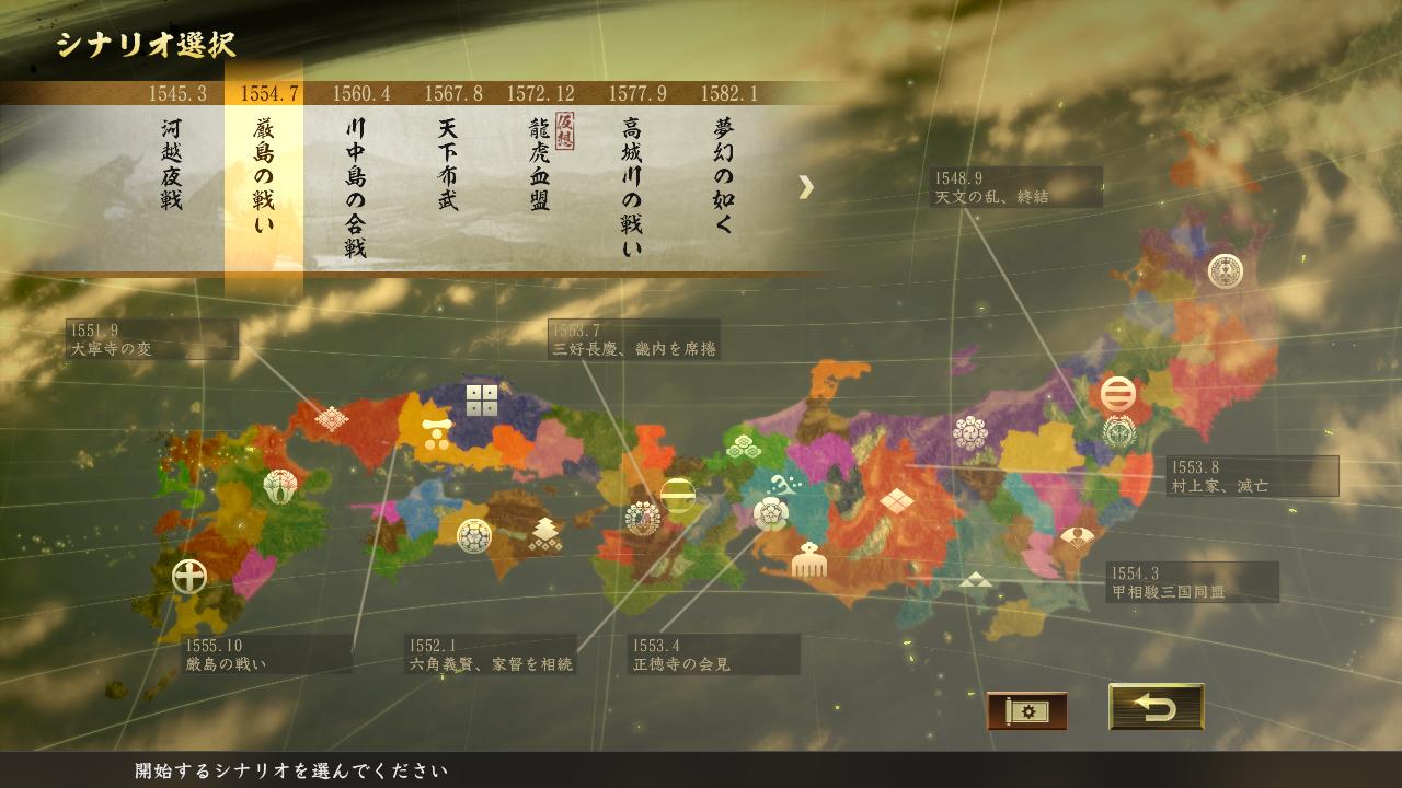 信长之野望:15大志威力加强版/Nobunagas Ambition: Taishi PK/赠历代1~14,战国立志等16部合集 新版v1.07插图
