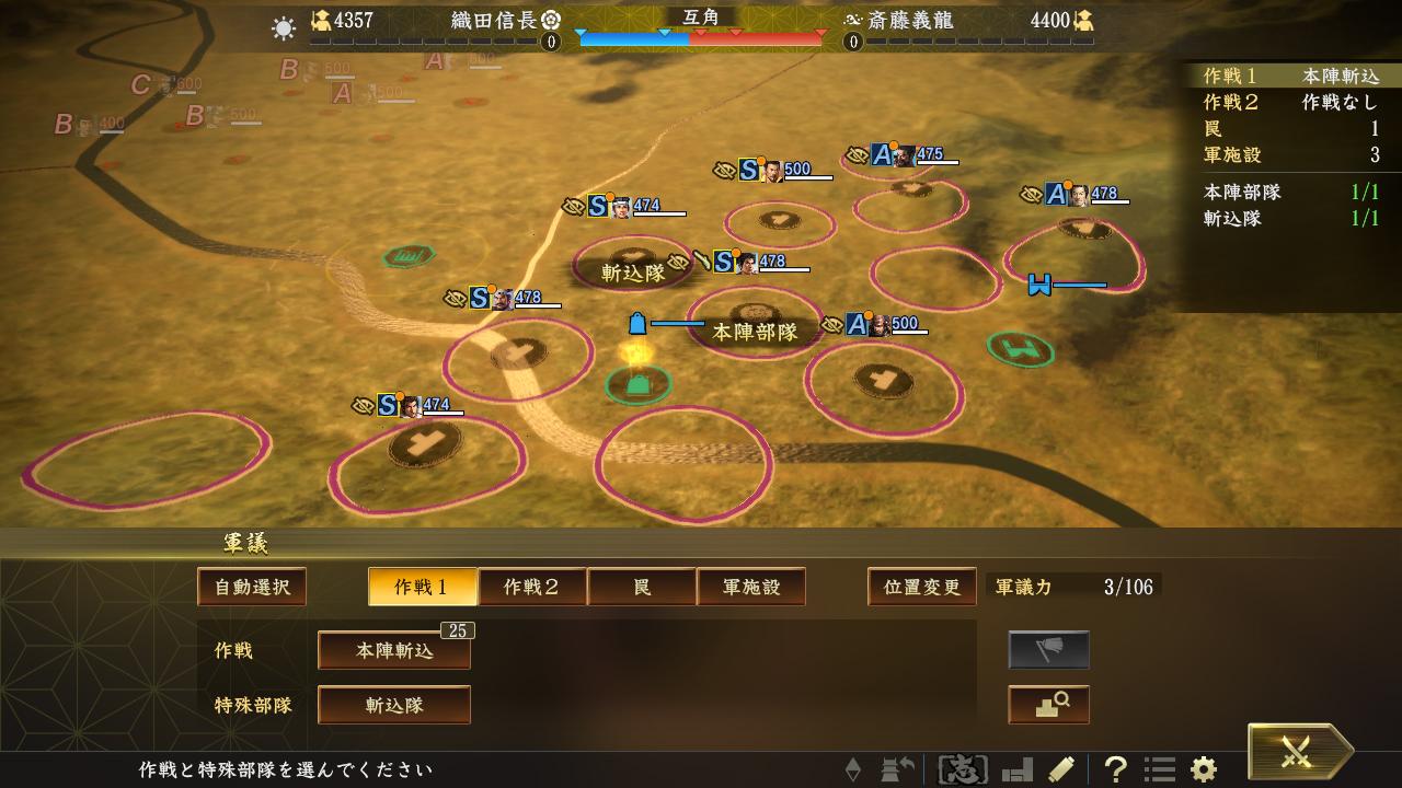 信长之野望:15大志威力加强版/Nobunagas Ambition: Taishi PK/赠历代1~14,战国立志等16部合集 新版v1.07插图2