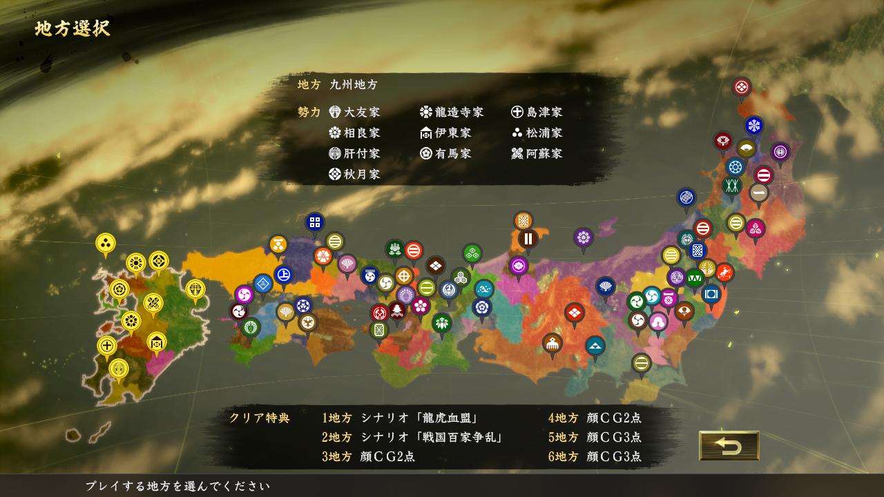 信长之野望:15大志威力加强版/Nobunagas Ambition: Taishi PK/赠历代1~14,战国立志等16部合集 新版v1.07插图6