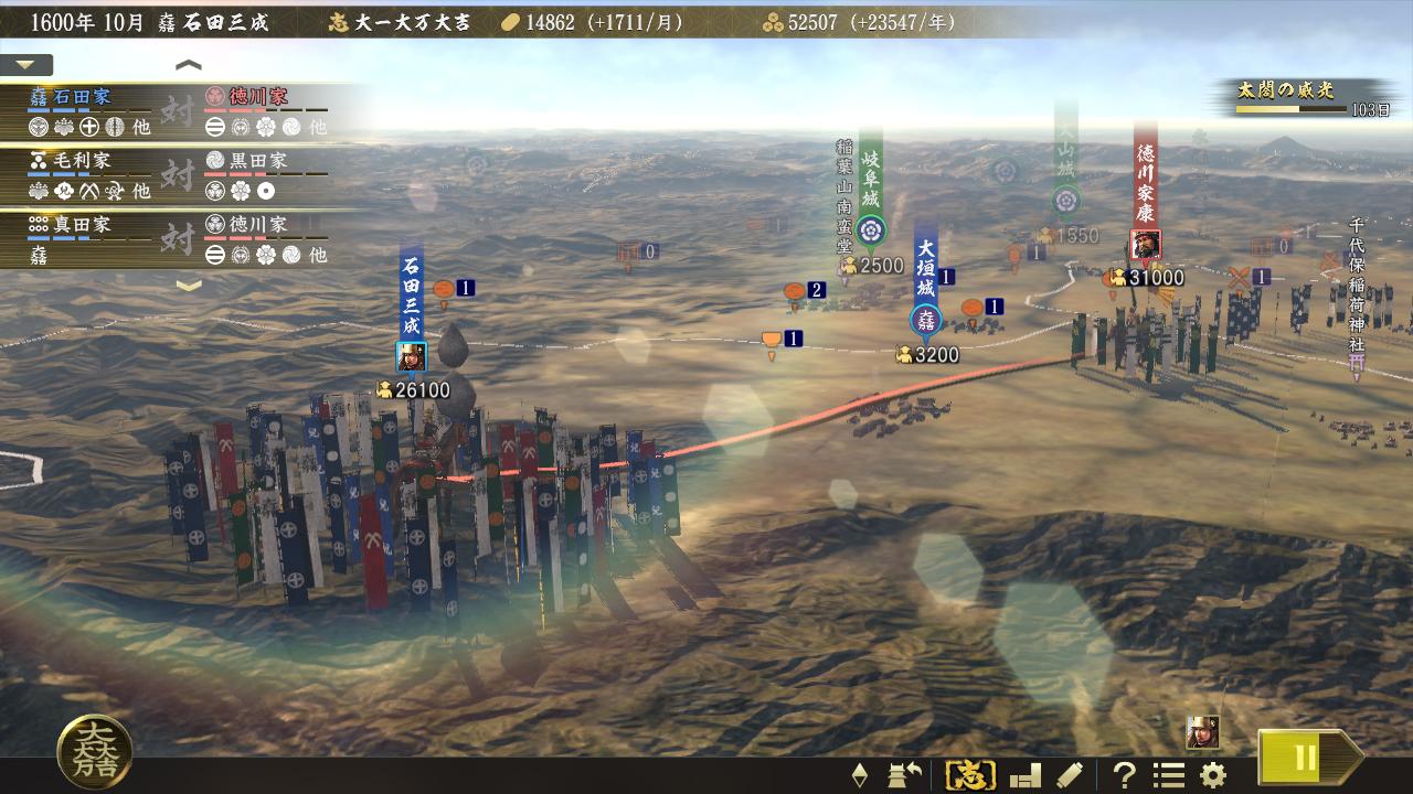信长之野望:15大志威力加强版/Nobunagas Ambition: Taishi PK/赠历代1~14,战国立志等16部合集 新版v1.07插图7
