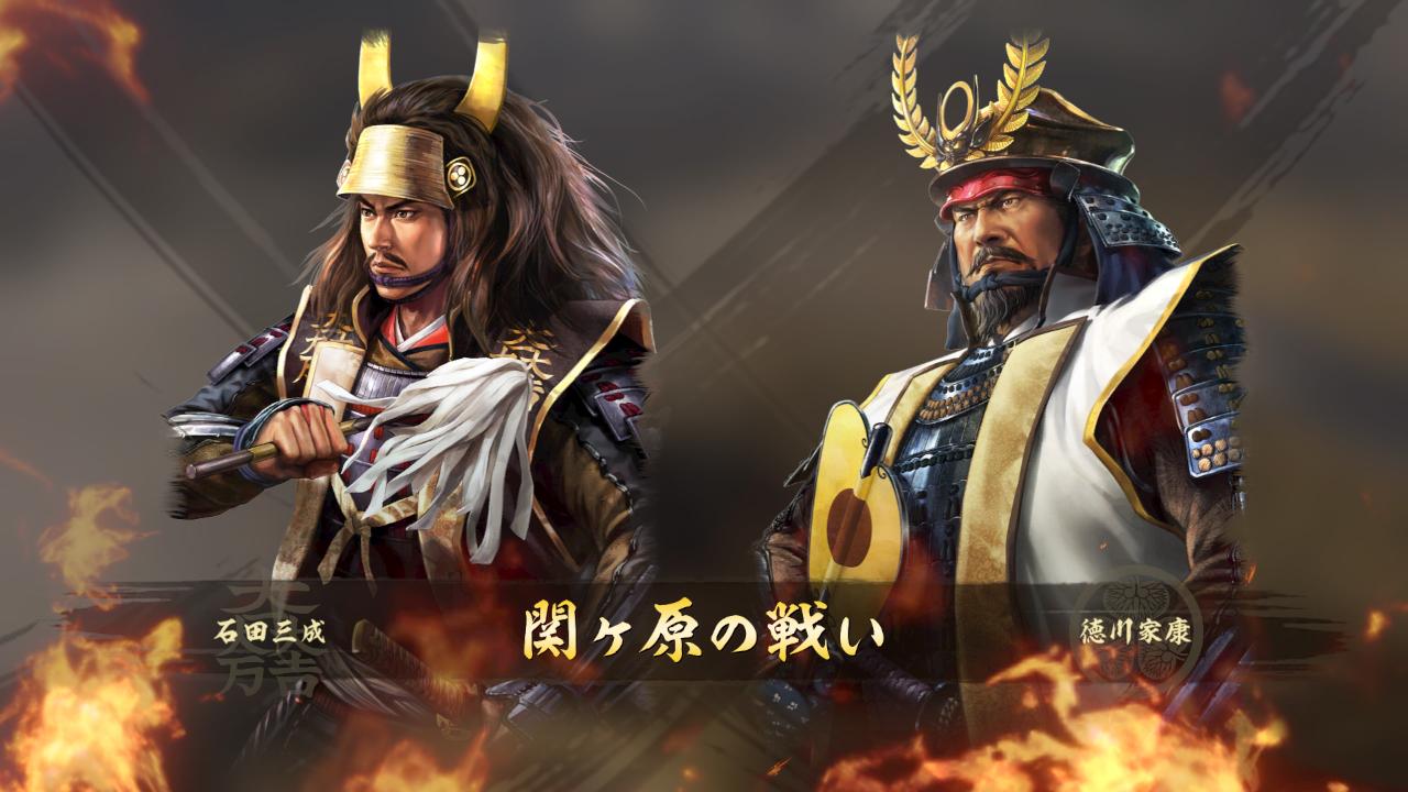 信长之野望:15大志威力加强版/Nobunagas Ambition: Taishi PK/赠历代1~14,战国立志等16部合集 新版v1.07插图8