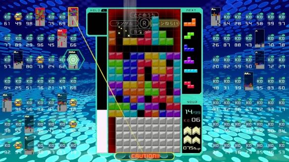 《俄罗斯方块99》游戏截图