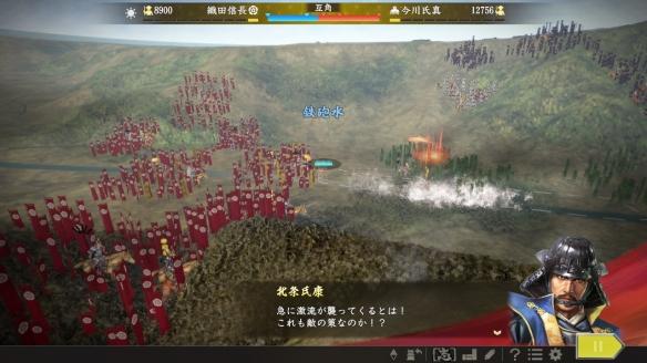 《信长之野望:大志威力加强版》游戏截图3-1