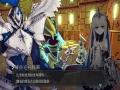 《恸哭之星》中文游戏截图