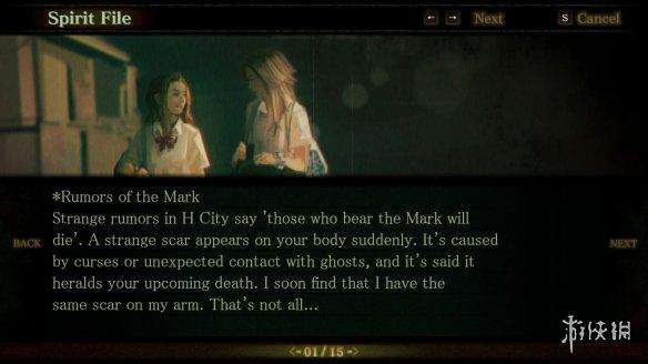《死印》游戏截图