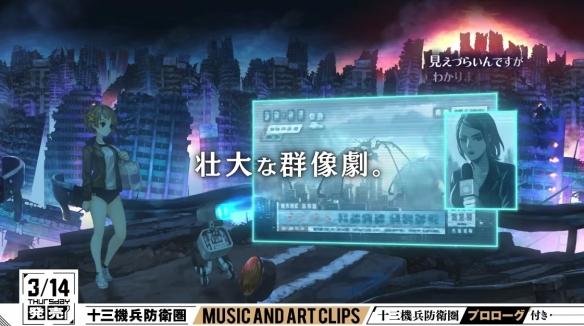 《十三机兵防卫圈》游戏截图