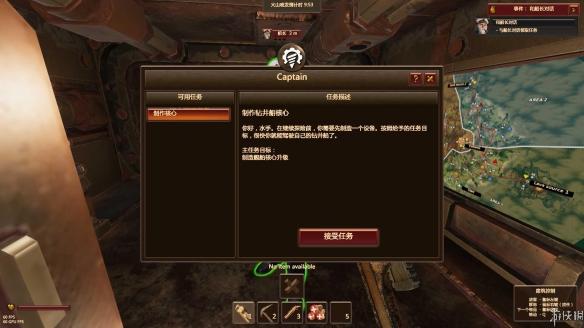 《火山》游戏中文截图