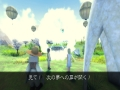 《梦物语ORIGIN》游戏截图-14