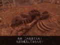《梦物语ORIGIN》游戏截图-17