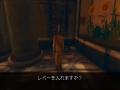 《梦物语ORIGIN》游戏截图-18