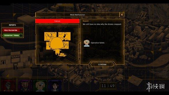 《拯救科赫》游戏截图