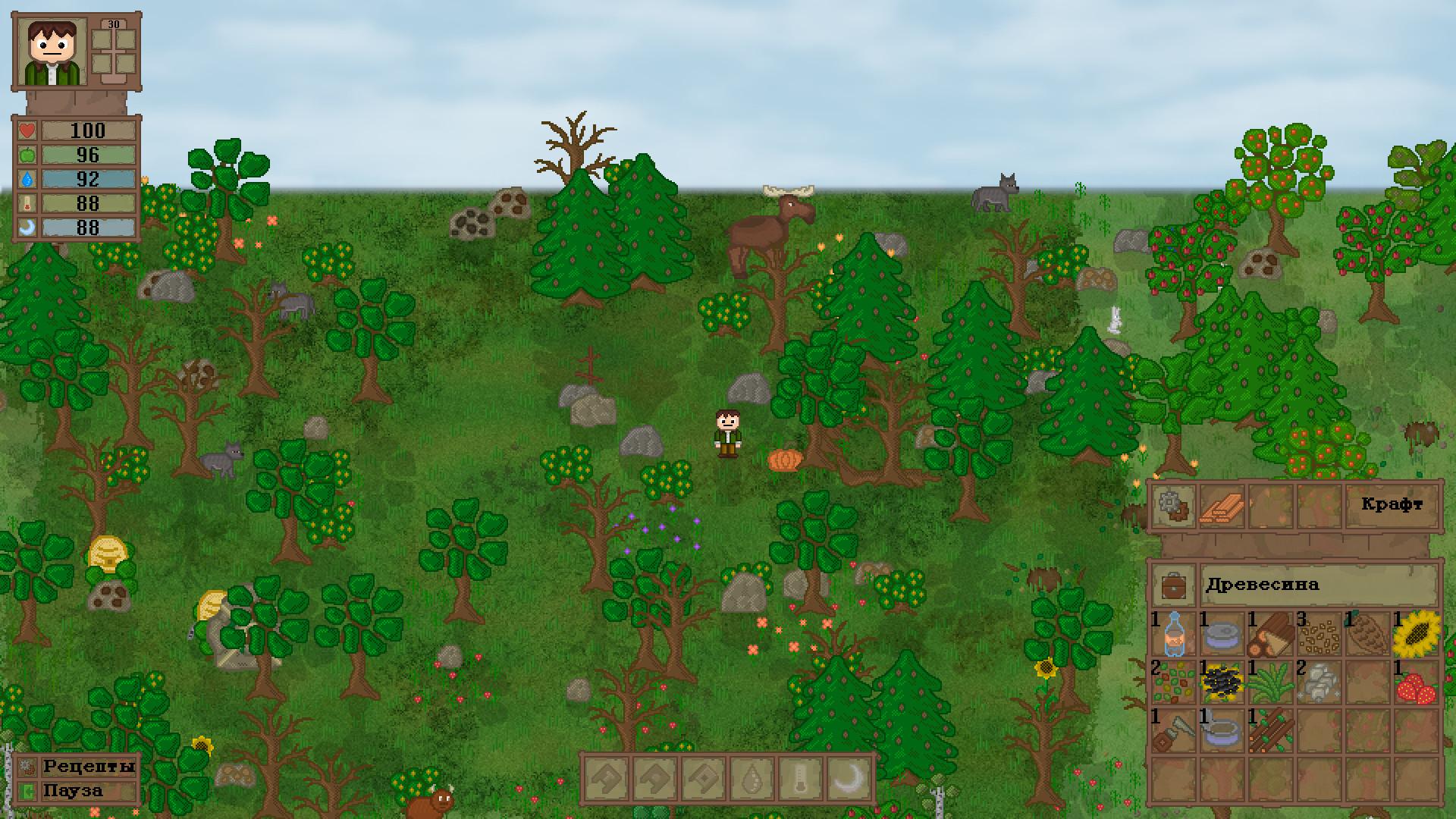 迷失森林2游戏图片欣赏