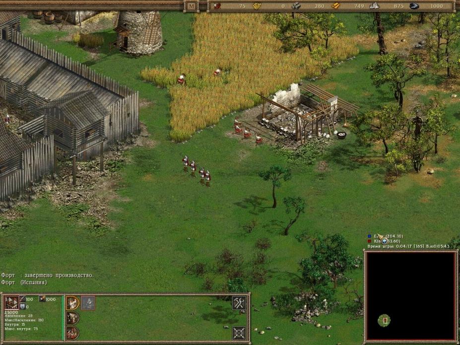 《征服美洲,》游戏截图