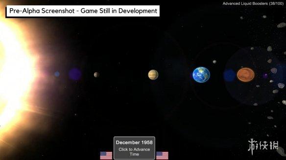 《火星地平线》游戏截图