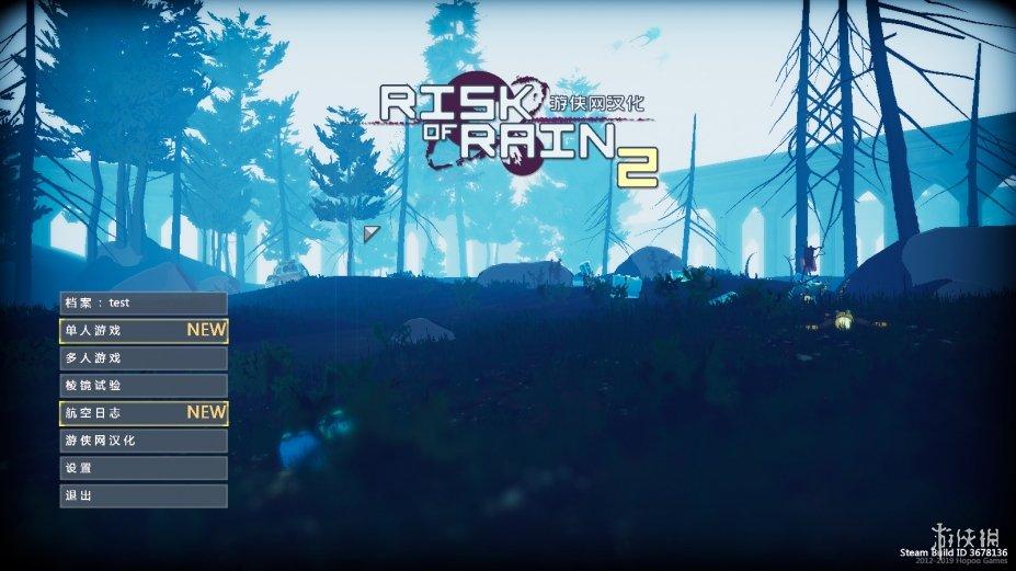 《雨中冒险2》游戏汉化截图