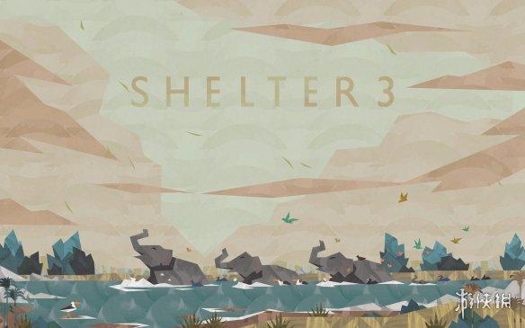 《避难所3》游戏截图