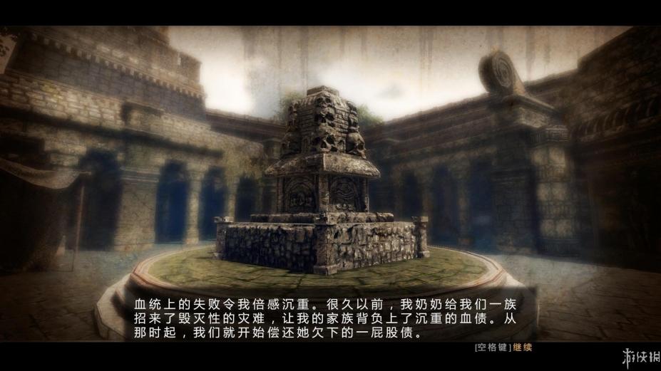 《物质世界》游戏中文截图