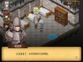 《不惑英雄传》游戏截图-5