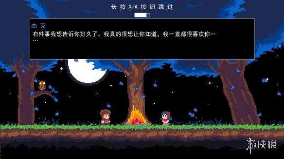 《杰克冒险:剑的传说》汉化截图
