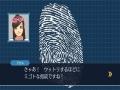 《逆转裁判123:成步堂选集》游戏截图-2