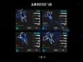 《太空船浩劫》游戏截图-2