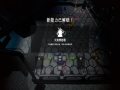 《太空船浩劫》游戏截图-4