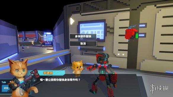 《星际角斗场》游戏截图