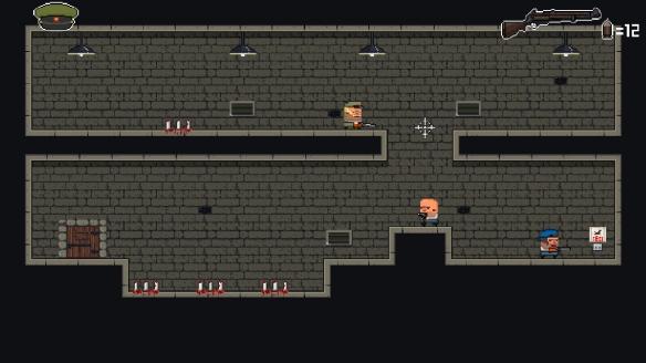 《时刻警惕》游戏截图