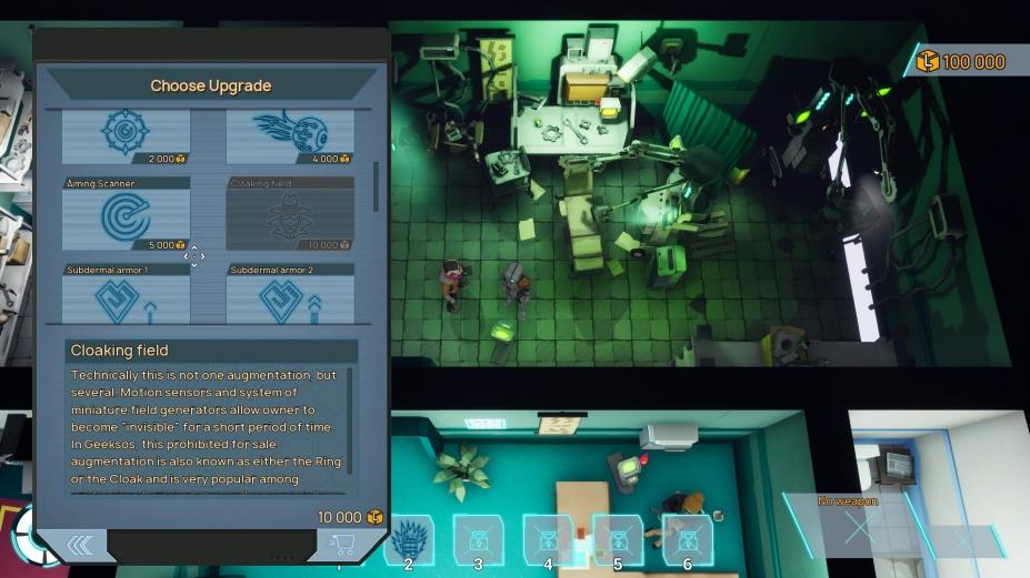 《极客救援》游戏截图