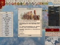 《大将军罗马》大发快3截图-2