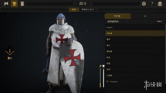 《血腥剑斗》汉化截图