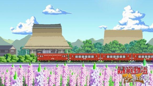 《铁道物语:陆王》大发5分彩—极速5分彩截图