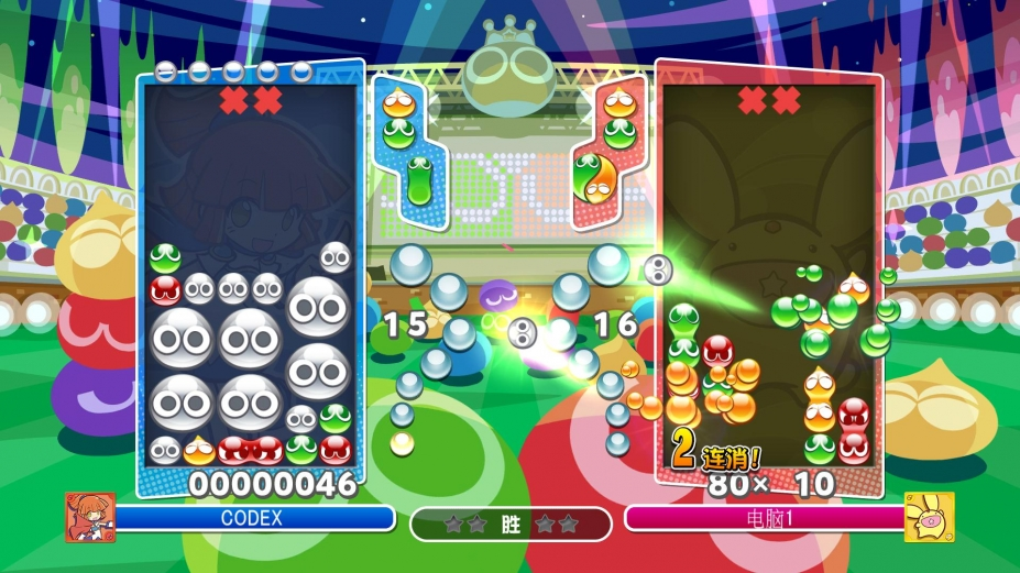 《魔法氣泡冠軍》游戲截圖