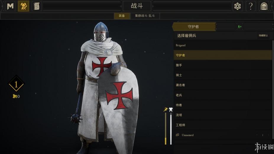 《血腥剑斗》游戏汉化截图