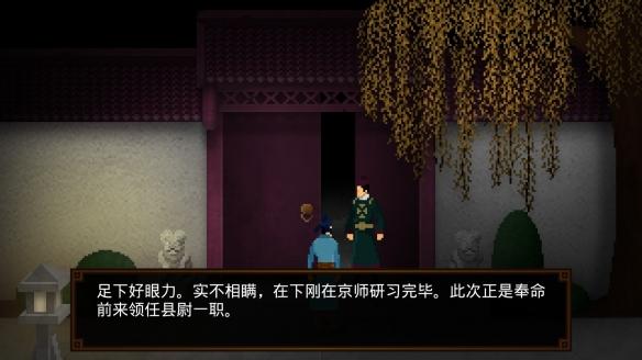 《狄仁杰之锦蔷薇》大发快3截图-2
