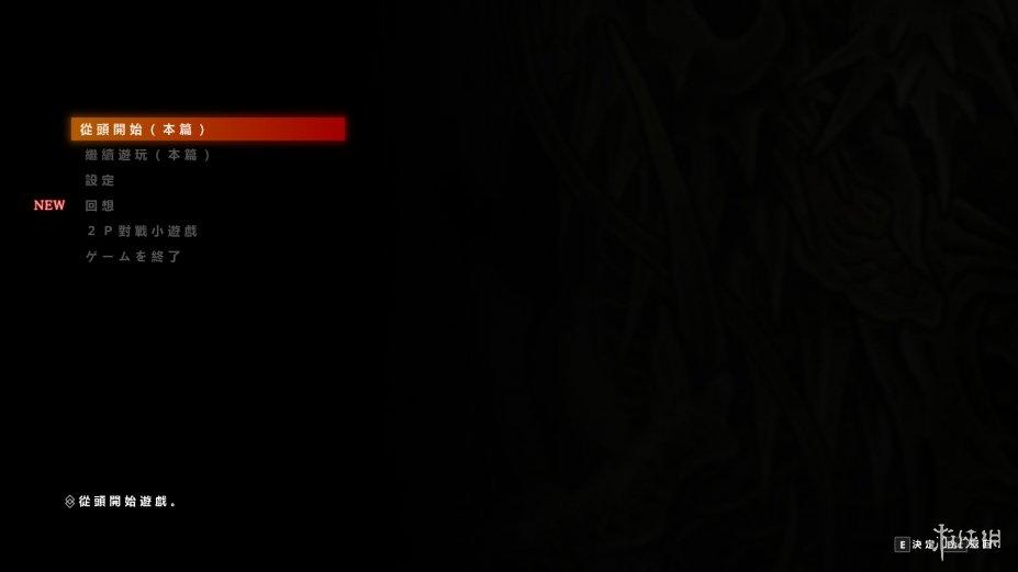 《如龙:极2》汉化截图2