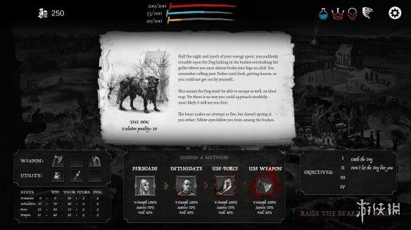 《处刑者》游戏截图