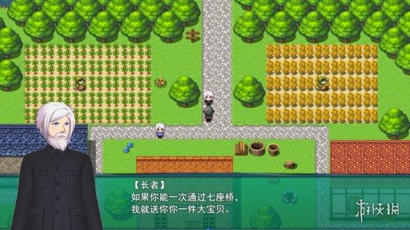 《北京快递员模拟》大发5分彩—极速5分彩截图