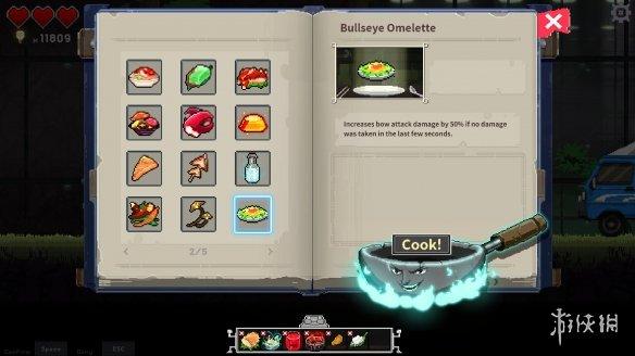 《餐瘾地城》游戏截图