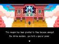 《神巫女》游戏截图