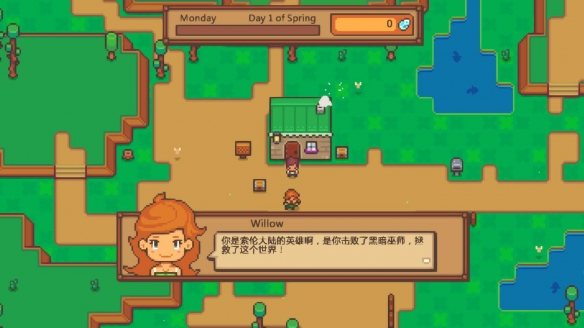《小城镇》汉化中文截图