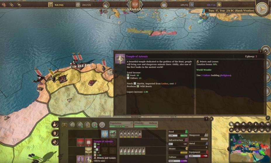 《榮耀戰場:帝國》游戲截圖